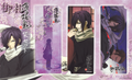 Hakuouki Clear Bookmarks Set - Saitou Hajime