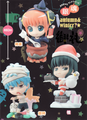 Gintama Petit Chara Land Autumn & Winter? Figures - Sakata Gintoki