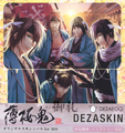 Hakuouki 3DS Dezaskin - Group in Haori Version
