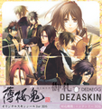 Hakuouki 3DS Dezaskin - Hekketsuroku Group Version