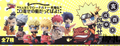 Naruto Shippuden Petit Chara Land Trading Figure Collection - Namikaze Minato