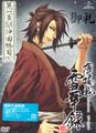 Hakuouki: Sekkaroku OVA Chapter 1 DVD - Okita Souji