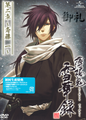 Hakuouki: Sekkaroku OVA Chapter 2 DVD - Hajime Saitou