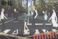 Durarara!! A6 Ring Notebook - Crosswalk version
