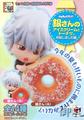 Gintama Petit Chara Land Ice Cream & Doughnut Figures - Gintoki Sakata Ver. 1