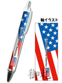 Flags of the World Clear Pen - United States