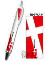 Flags of the World Clear Pen - Denmark