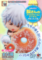 Gintama Petit Chara Land Ice Cream & Doughnut Figures - Gintoki Sakata Ver. 2