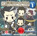 Sengoku Basara Rubber Strap Collection Vol.1 - Chousokabe Motochika