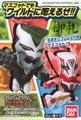 Tiger & Bunny Mascot Charms Vol.1 - Hero Bunny