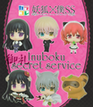 Inu x Boku SS Karakore Trading Figure Collection - Watanuki Banri