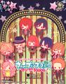Uta no Prince-sama! Maji Love 1000% Rubber Strap Collection - Nanami Haruka