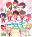 Uta no Prince-sama! Debut Rubber Strap Collection - Jinguji Ren