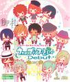 Uta no Prince-sama! Debut Rubber Strap Collection - Nanami Haruka