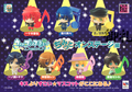 Uta no Prince-sama! Debut Petit CharaLand Trading Figure Collection - Jinguji Ren