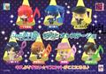 Uta no Prince-sama! Debut Petit CharaLand Trading Figure Collection - Hijirikawa Masato