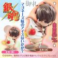 Gintama Petit Chara Land Ice Cream & Doughnut Figures - Hijikata Toshiro Ver. 1