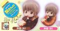 Gintama Petit Chara Land Ice Cream & Doughnut Figures - Okita Sogo Ver. 1