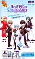 Gintama Half Age Characters Vol. 1 - Sakata Gintoki Ver. 2