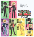 Tiger & Bunny Half Age Trading Figure Collection Vol.2 - Keith Goodman