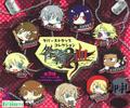 Togainu no Chi Rubber Strap Collection - Shiki