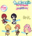 Uta no Prince-sama! Maji Love 1000% Trading Rubber Strap Collection - Shinomiya Natsuki