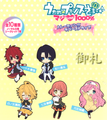 Uta no Prince-sama! Maji Love 1000% Trading Rubber Strap Collection - Hijirikawa Masato