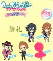 Uta no Prince-sama! Maji Love 1000% Trading Rubber Strap Collection - Jinguji Ren