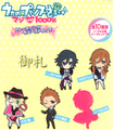 Uta no Prince-sama! Maji Love 1000% Trading Rubber Strap Collection - Hyuuga Ryuya