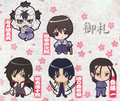 Rurouni Kenshin New Kyoto Season Rubber Strap Collection - Seta Soujirou