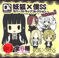Inu x Boku SS Rubber Strap Collection vol.1 - Natsume Zange