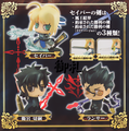 Fate/Zero Petit CharaLand Trading Figure Collection - Saber w/ Excalibur clear ver.