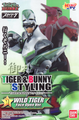 Tiger & Bunny Styling Trading Figure Collection Vol.1 - Wild Tiger w/ open mask