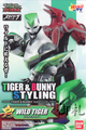 Tiger & Bunny Styling Trading Figure Collection Vol.1 - Wild Tiger w/ mask closed