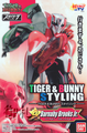 Tiger & Bunny Styling Trading Figure Collection Vol.1 - Barnaby Brooks Jr. w/ mask closed