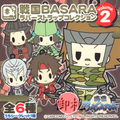 Sengoku Basara Rubber Strap Collection Vol.2 - Mouri Motonari