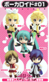 Vocaloid Nendoroid Petit Trading Figure Collection Vol.1 - Kagamine Rin