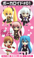 Vocaloid Nendoroid Petit Trading Figure Collection Vol.1 - Megurine Luka