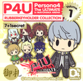 Persona 4 Arena Rubber Swing Collection Vol.1 - Teddie