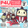 Persona 4 Arena Rubber Swing Collection Vol.2 - Hanamura Yousuke