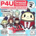 Persona 4 Arena Rubber Swing Collection Vol.2 - Hanamura Yousuke