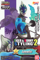 Tiger & Bunny Styling Trading Figure Collection Vol.2 - Lunatic