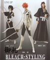 Bleach Styling Figures - Abarai Renji