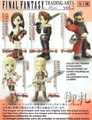 Final Fantasy Trading Arts Mini Vol.2 - Squall Leonhart