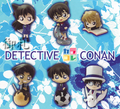 Detective Conan Karakore Trading Figure - Edogawa Conan