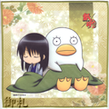 Gintama Microfiber Mini-Towel Winter Version - Katsura Kotarou