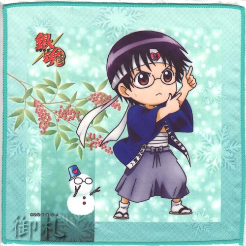 Gintama Microfiber Mini Towel Winter Version Shimura Shinpachi