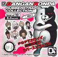 Dangan Ronpa Rubber Strap Vol.1 - Monokuma
