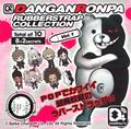 Dangan Ronpa Rubber Strap Vol.1 - Kirigiri Kyouko