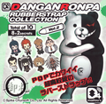 Dangan Ronpa Rubber Strap Vol.2 - Monokuma